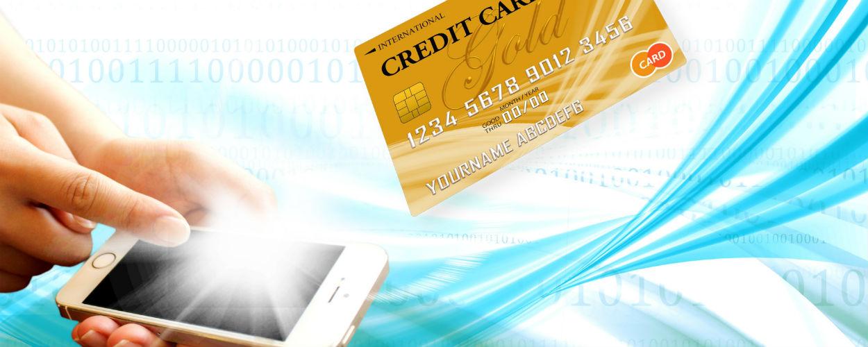 消費者金融とクレジットカード会社のキャッシングってどう違うの?