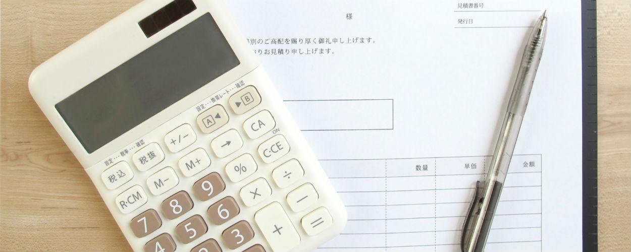 借入れ前にチェックしておきたい借入シミュレーションの特徴