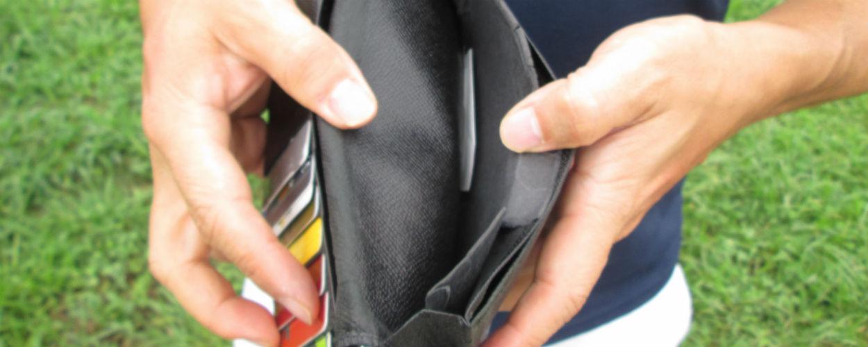 お金がない時はどうすれば良い?おすすめの対処方法