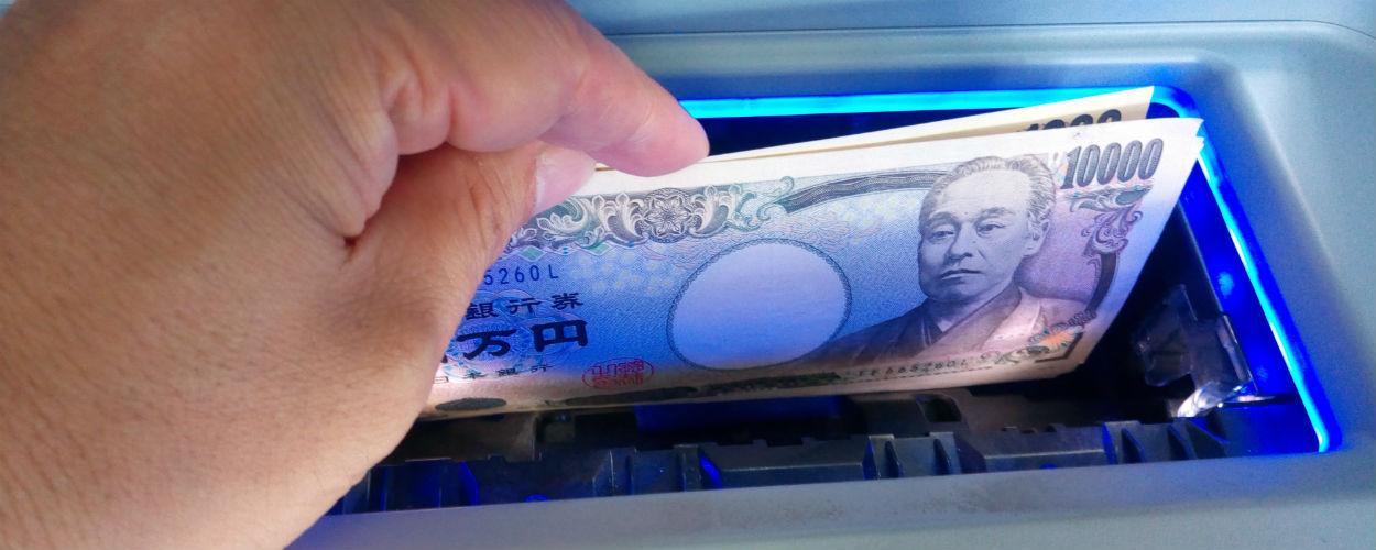 ATMで簡単に借入、返済が可能なメリット、デメリット