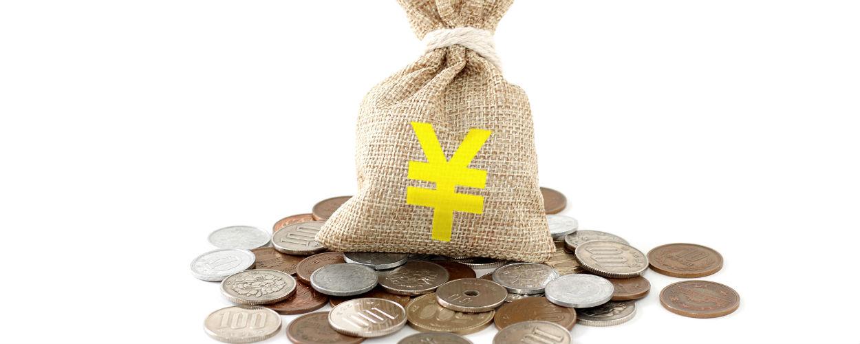 消費者金融や信販会社が加盟する日本貸金業協会